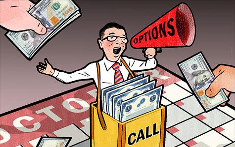 Hombre con altavoz anunciando opciones de compra